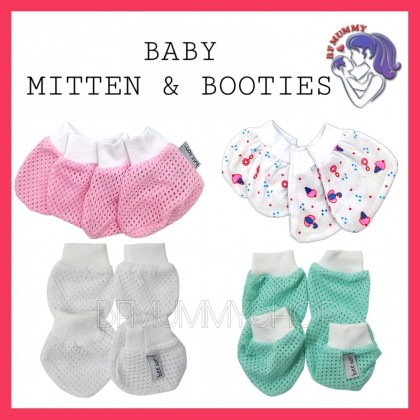 BABY MITTEN AND BOOTIES / SET SARUNG TANGAN DAN KAKI - BEE SON